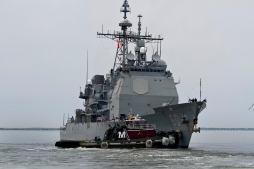 The USS Normandy was the first ship to depart at 10AM on Monday from Naval Station Norfolk.
