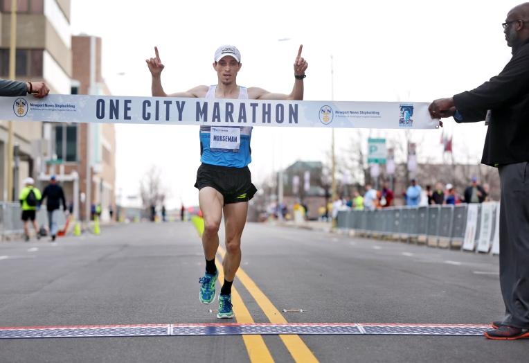 DP One City Marathon